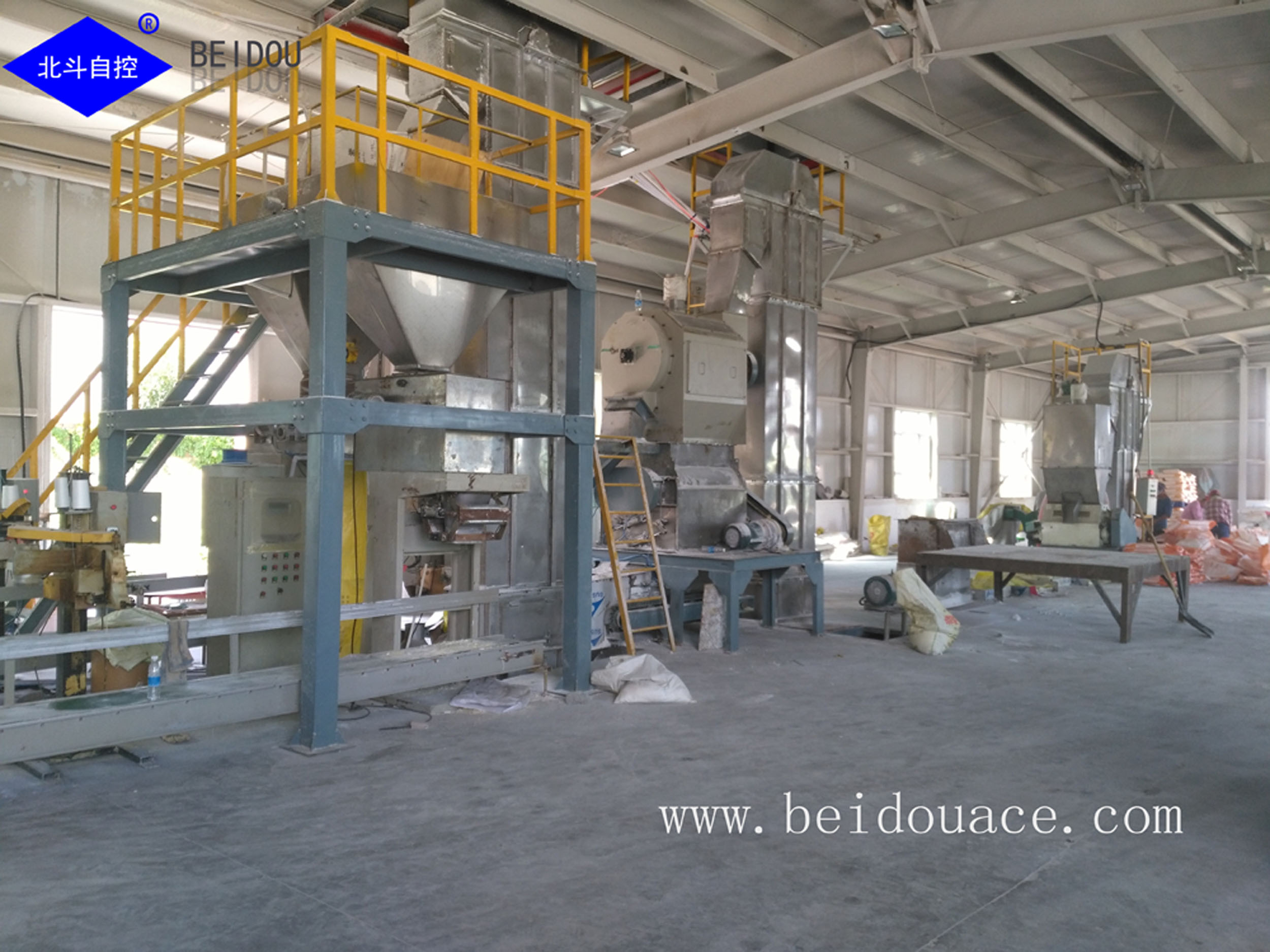 Double Shaft Fertilizer Blender