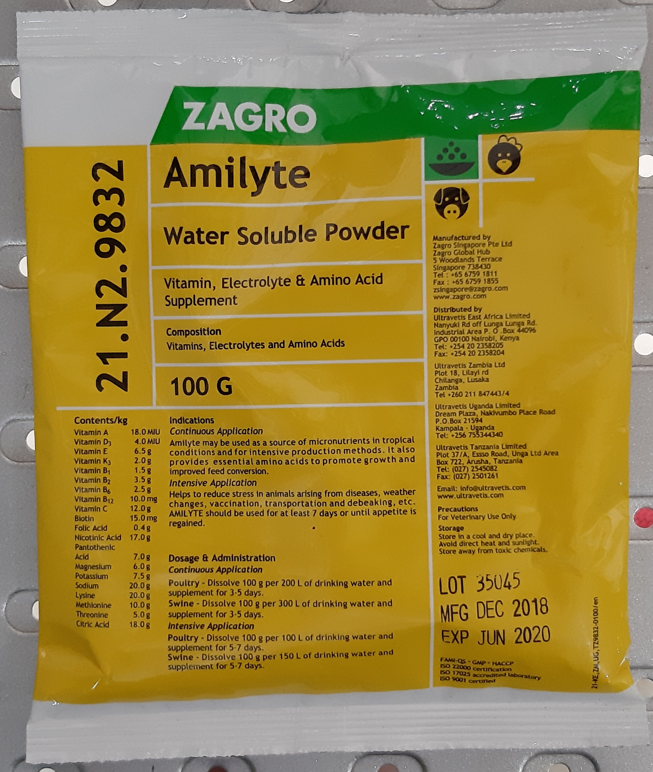 AMILYTE (100gm)